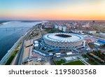 volgograd  russia   august 19 ... | Shutterstock . vector #1195803568