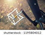isolate lightweight aluminium...   Shutterstock . vector #1195804012