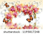 3d wallpapers with peach... | Shutterstock . vector #1195817248