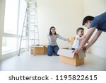 happy asian family with... | Shutterstock . vector #1195822615