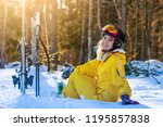 happy female skier resting on... | Shutterstock . vector #1195857838