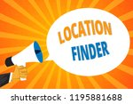 handwriting text location... | Shutterstock . vector #1195881688