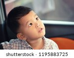 asian boy starting with... | Shutterstock . vector #1195883725