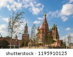 view on saint basil cathedral... | Shutterstock . vector #1195910125