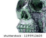 ruby zoisite realistic crystal... | Shutterstock . vector #1195913605