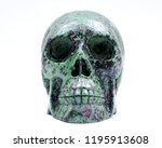 ruby zoisite realistic crystal... | Shutterstock . vector #1195913608