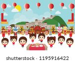 kids traditional clothing.... | Shutterstock .eps vector #1195916422