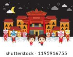 kids playing in china town at... | Shutterstock .eps vector #1195916755