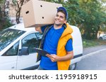 package delivery. portrait of... | Shutterstock . vector #1195918915