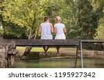 couple in love enjoying... | Shutterstock . vector #1195927342