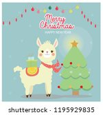 happy llama prepare gifts for... | Shutterstock .eps vector #1195929835