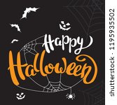 happy halloween template for... | Shutterstock .eps vector #1195935502