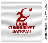 29 ekim cumhuriyet bayrami day... | Shutterstock .eps vector #1195942852