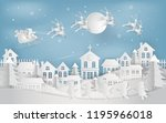 merry christmas and new year.... | Shutterstock .eps vector #1195966018