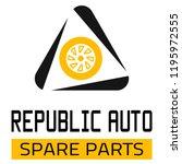 "car spare parts logo ""republic... | Shutterstock .eps vector #1195972555"