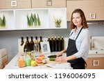 preparation of vegetarian meal. ... | Shutterstock . vector #1196006095