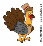 rooster illustration design | Shutterstock .eps vector #1196020315