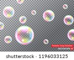 set of realistic transparent... | Shutterstock .eps vector #1196033125
