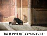 religious muslim man praying...   Shutterstock . vector #1196035945
