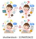 a set of patient women who... | Shutterstock .eps vector #1196052622