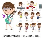 a set of bad condition women... | Shutterstock .eps vector #1196053108