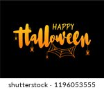 vector illustration of happy... | Shutterstock .eps vector #1196053555