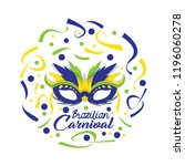 brazilian carnival vector eps.10 | Shutterstock .eps vector #1196060278