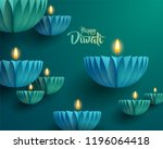 happy diwali. paper graphic of... | Shutterstock .eps vector #1196064418