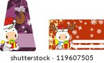 unicorn baby claus cartoon... | Shutterstock .eps vector #119607505