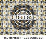 undo arabic style emblem....   Shutterstock .eps vector #1196088112