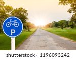 bicycle parking sign in... | Shutterstock . vector #1196093242