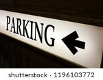 sign of word parking and... | Shutterstock . vector #1196103772