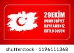 29 ekim cumhuriyet bayrami. 29... | Shutterstock .eps vector #1196111368