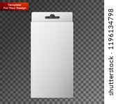 white product package box | Shutterstock .eps vector #1196134798