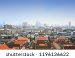 high angle of view the wat... | Shutterstock . vector #1196136622