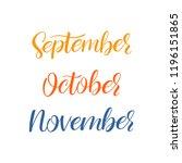 autumn months calligraphy.... | Shutterstock .eps vector #1196151865