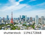 tokyo tower  landmark of japan | Shutterstock . vector #1196172868