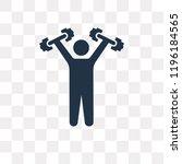 lifting dumbbells vector icon... | Shutterstock .eps vector #1196184565