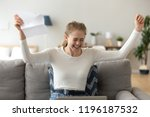 young millennial happy woman... | Shutterstock . vector #1196187532