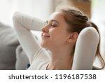 close up portrait serene woman... | Shutterstock . vector #1196187538