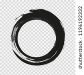 vector brush strokes circles of ... | Shutterstock .eps vector #1196192332