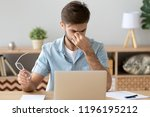 millennial man sitting at the... | Shutterstock . vector #1196195212