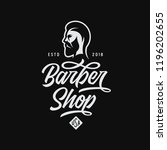 barber shop emblem label badge... | Shutterstock .eps vector #1196202655