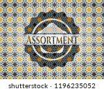 assortment arabic badge... | Shutterstock .eps vector #1196235052