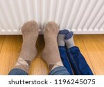 father and son in woolen winter ... | Shutterstock . vector #1196245075