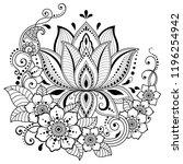mehndi lotus flower pattern for ... | Shutterstock .eps vector #1196254942