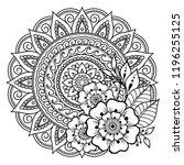 circular pattern in form of... | Shutterstock .eps vector #1196255125
