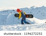 Snowboarder Freerider Is Going...