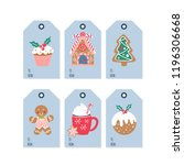 christmas holiday cute gift... | Shutterstock .eps vector #1196306668