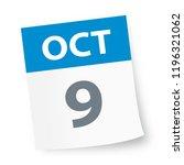october 9   calendar icon  ... | Shutterstock .eps vector #1196321062